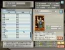 【太閤立志伝5】ゲームも歴史もさっぱりな新人占い師【★5-1】