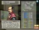 【太閤立志伝5】ゲームも歴史もさっぱりな新人占い師【5-2】