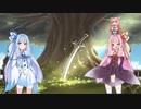 【YsO】琴葉姉妹と「女神」を探しに行こう part29 おまけ