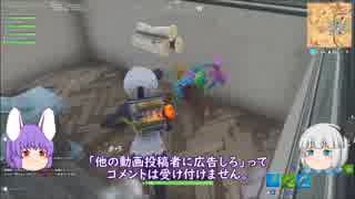 【Fortnite】へっぽこプレイのフォートナ