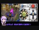【超操縦メカMG】天っ才人形使いゆかりさん 第九話【VOICEROID実況プレイ】