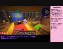 【刀剣偽実況】 秋田君のお散歩日記 22頁目【Minecraft】