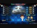 【プレイ動画】IIDX CANNON BALLERS 段位認定 10段→中伝【WINDOW-HOLD】