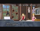百合子と杏奈と楽しい仲間たちのSW2.5 Session2-4
