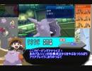 メタモンとめいが征くポケモン戦闘記録.Part22