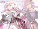 [IA]10 YEARS AFTER