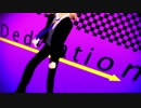 【MMD刀剣乱舞】 [A]ddiction 【長船派】