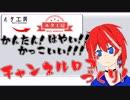 【新人Vtuber必見】簡単!チャンネルロゴ作り!【バ美肉】
