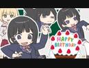 【月ノ美兎生誕祭】どっどっどっ、どなたかおるやんけ!!!【DO THE FLOP】