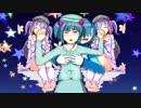 Nitori Sunrise deluxe edition(69マンSEエックス ゼERO)