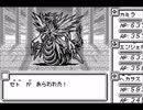 ヴァイツブレイド ストーリーダイジェスト12