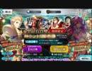 【Fate/Grand Order】ゆかりさんがバトルインニューヨーク2018召喚ガチャします【V...