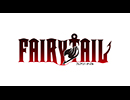 TVアニメ「FAIRY TAIL ファイナルシリーズ」PV