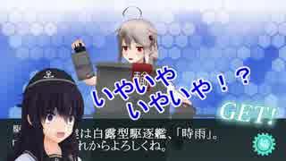 【艦これ】変身!デストロイヤー暁 第15