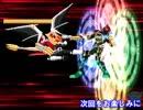 【MUGEN】平成のヒーロートーナメント【Part2】