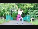【あとまる】Mr.Music(ギガP REMIX)踊ってみた  【ニコニコ初投稿】