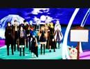 【MMD刀剣乱舞ドラマ】嘘つきの世界(後半 1080p)