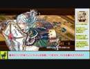 城プロRE 茶馬古道の麗しき工本 ~絶壱難~ 周回攻略【ゆっくり解説】、★2~...