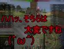 【WoT】ゆっくりテキトー戦車道 T26E4編 第174回「胃に穴が開くとどうなるの?」