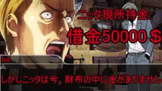 【クトゥルフ神話TRPG】九龍街のギャング・スター part2 【第12回うっかり卓ゲ祭り】