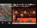 【TS録画】スーパードンキーコング2 102% RTA 1:26:37(1/3)