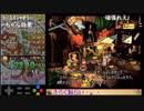 【TS録画】スーパードンキーコング2 102% RTA 1:26:37【WR】(3/3)