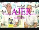 『吉田茂という反省①』佐藤和夫 AJER2018.9.26(1)