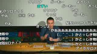 うんこちゃん『第6回くっちゃべ』1/6【201