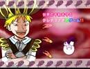 世界の平和を守るクレナうさぎのゲーム!!