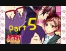 【g @ m】おあずけ彼氏  Part 5