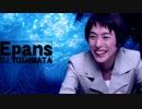 Epans(Shinano free)