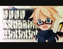 【廃人の誕生日企画】 +♂ / たんこぶ野朗×廃人 【1週間毎日投稿】