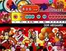 【太鼓さん次郎】DDR MEGAMIX【創作譜面】