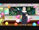 【MMD】シスター・クレア ラブレター