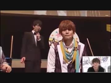 アイドルマスター SideM 理由あって、ニコ生!~Side Animation~ Five-St@r Party!!