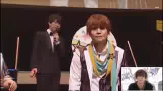 アイドルマスター SideM 理由あって、ニコ