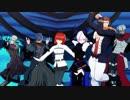【Fate/MMD】キラキラ☆カルデアアラモード