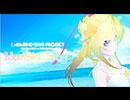 アイマリンプロジェクトvol.5 第3弾「Marine Mirage」 MUSIC VIDEO