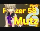 【WoT PS4】フルメタル神霊廟 Part7【Panzer58 Mutz】