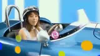 平野綾「Super Driver」PV