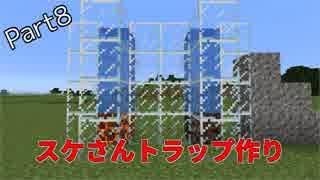 【Minecraft】ほぼゼロから始めるマインク