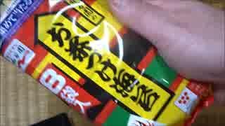 お茶漬け食べてみた【アル中カラカラハイボール】