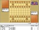 気になる棋譜を見よう1435(青嶋五段 対 藤井七段)