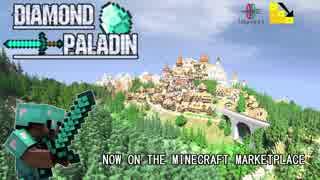 [Minecraft]マインクラフトの公式ストアに
