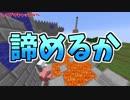 【Minecraft】前代未聞の遊び研究所-カチクラボ-【実況】#7