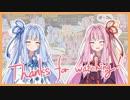 【PUBG】新米姉妹のドン勝譚せかんど! Part.7(終)【VOICEROID実況】
