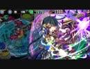 【政剣マニフェスティア】社交海の浮遊層 あとのまつり級殲滅【覚醒込みSSR5人】