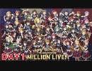 【4th1日目視聴】ミリオンライブ!シアターデイズ実況 番外編#008