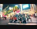 COJIRASE THE TRIP/「エビバデwakeUp!!」 Music Video