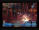 【FF12☆part27】FF中級者がFINAL FANTASYシリーズ1から楽しく実況プレイ♪